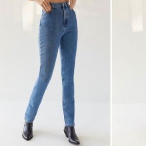 Urban Outfitters High Rise Skinny Jeans